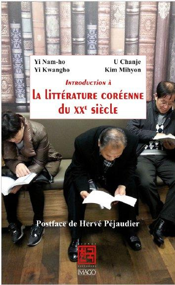 INTRODUCTION A LA LITTERATURE COREENNE DU XX EME SIECLE