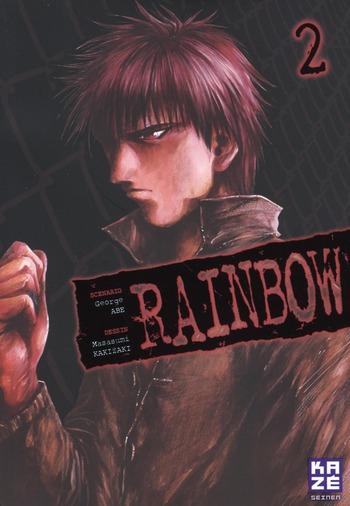 RAINBOW T02