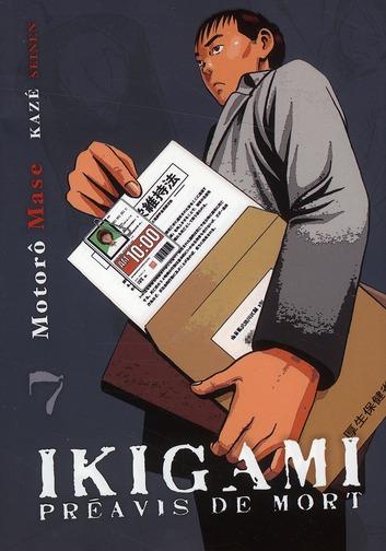 IKIGAMI, PREAVIS DE MORT T07