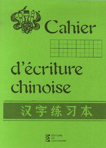 CAHIER D'ECRITURE CHINOISE