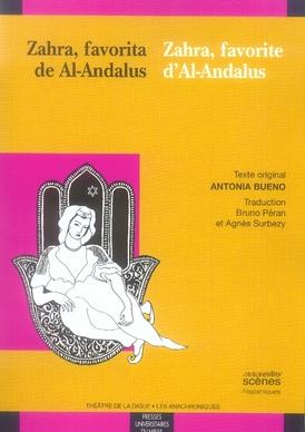 ZAHRA FAVORITA DE AL ANDALUS