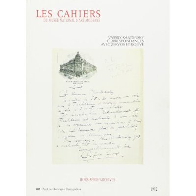 CAHIERS DU MUSEE NATIONAL (HORS SERIE)