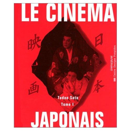 CINEMA JAPONAIS- T1 (LE)