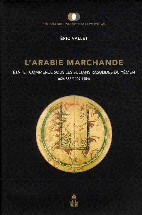 ARABIE MARCHANDE