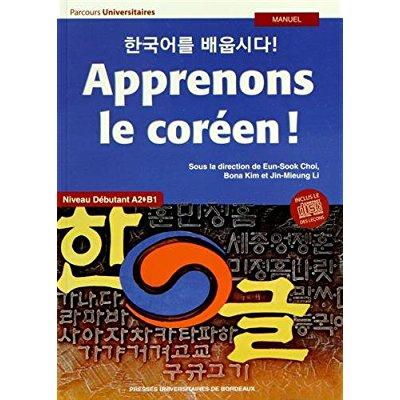 APPRENONS LE COREEN ! NIVEAU DEBUTANT A2-B1
