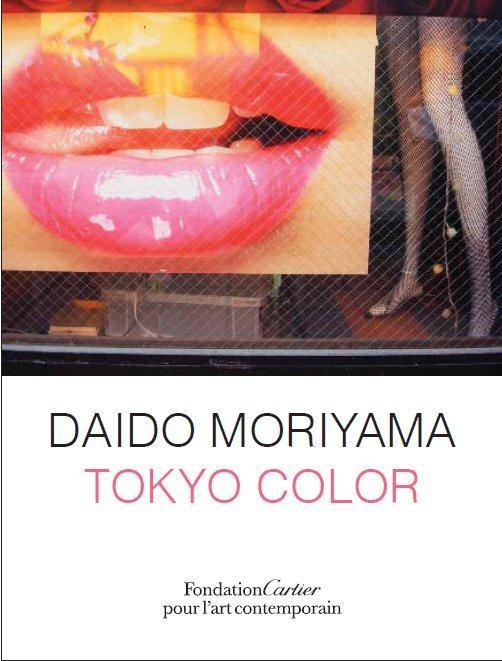 DAIDO TOKYO.