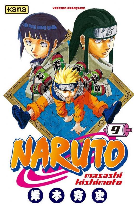 NARUTO T9
