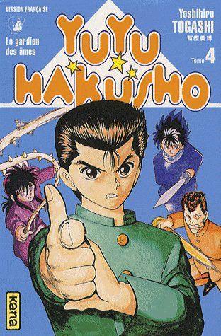 YUYU HAKUSHO T4