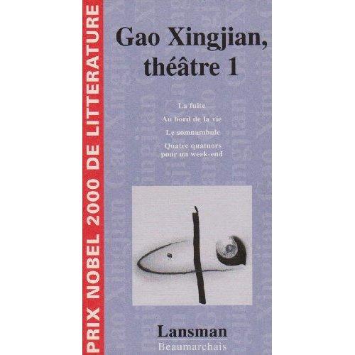 GAO XINGJIAN, THEATRE 1