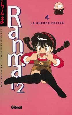 RANMA 1/2 - TOME 04 - LA GUERRE FROIDE