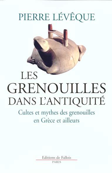 LES GRENOUILLES DANS L'ANTIQUITE