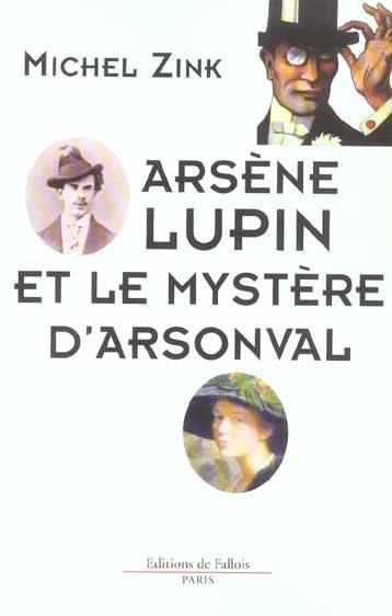 ARSENE LUPIN ET LE MYSTERE D'ARSONVAL