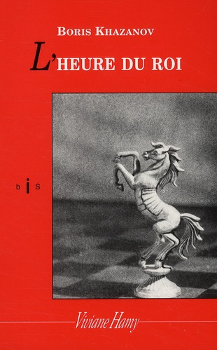 HEURE DU ROI (L')