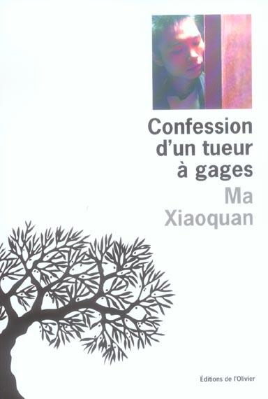 CONFESSION D'UN TUEUR A GAGES