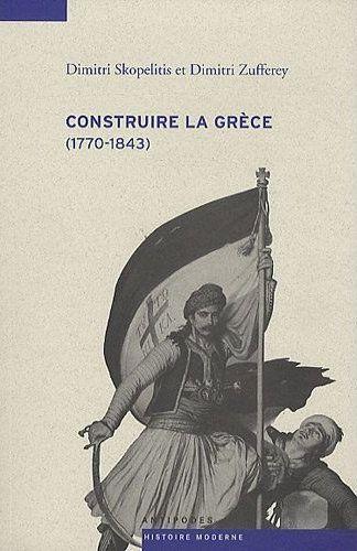 CONSTRUIRE LA GRECE (1770-1843)