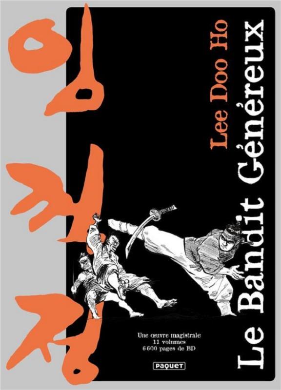 COFFRET LE BANDIT GENEREUX 11 TOMES