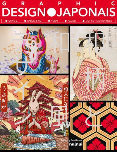 GRAPHIC DESIGN JAPONAIS - NOUVELLE EDITION