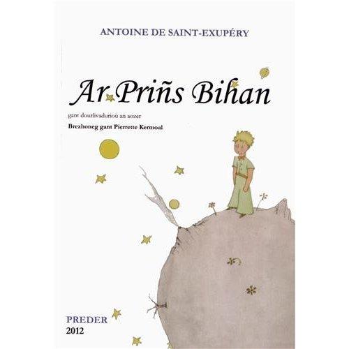 AR PRINS BIHAN (VERSION 2012 RELIEE)