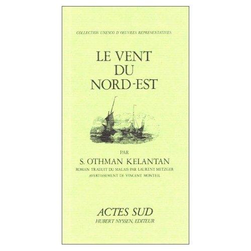 LE VENT DU NORD - EST
