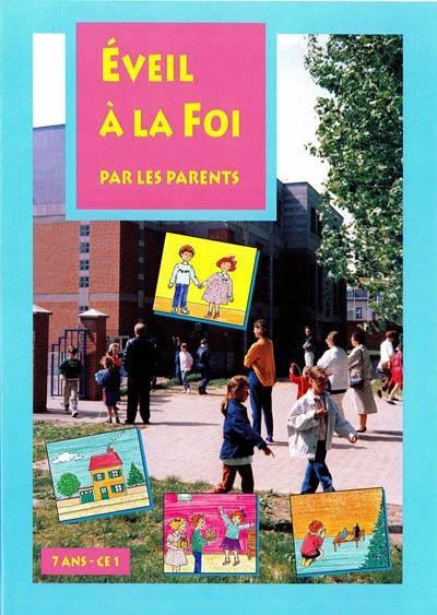 VERS TOI SEIGNEUR  - EVEIL A LA FOI PAR LES PARENTS - CE1/CE2 - FICHIER PARENT/ENFANT - ED.DECANORD