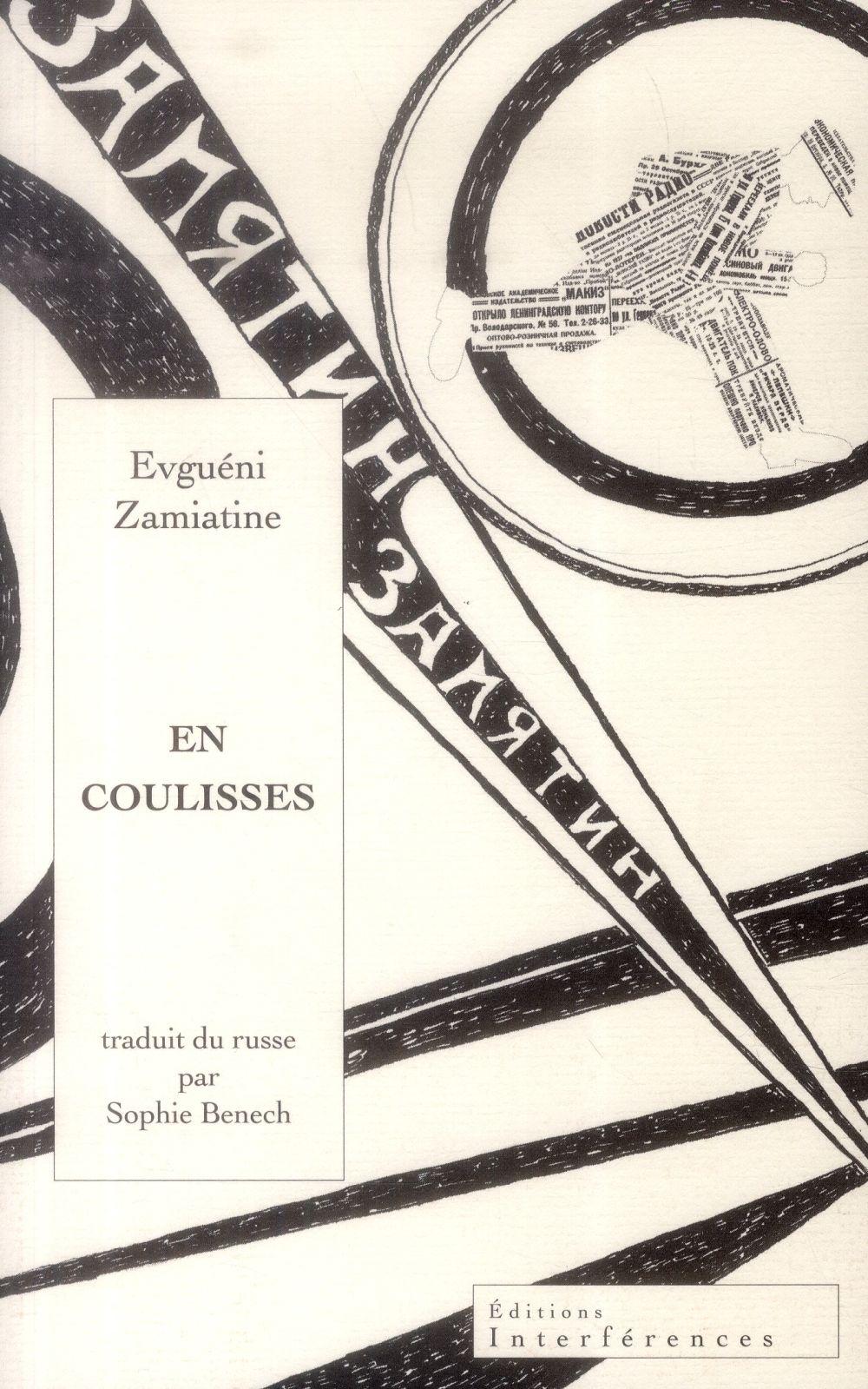 EN COULISSES