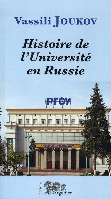 HISTOIRE DE L UNIVERSITE EN RUSSIE