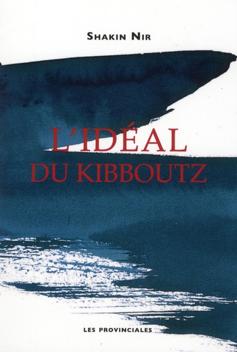 L'IDEAL DU KIBBOUTZ