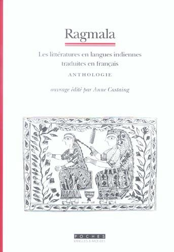 RAGMALA - LES LITTERATURES EN LANGUES INDIENNES TRADUITES EN FRANCAIS