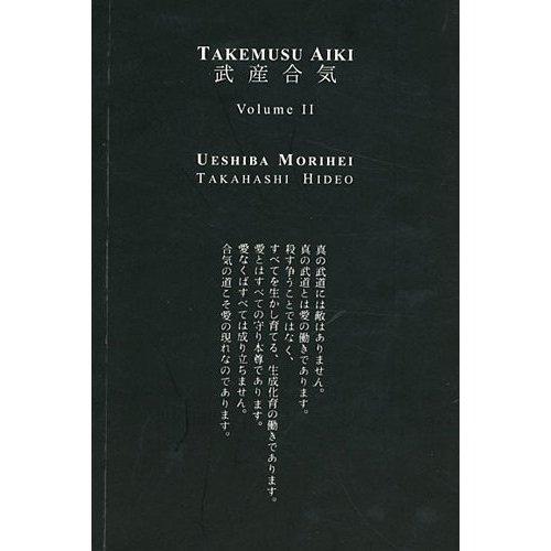 TAKEMUSU AIKI VOLUME 2