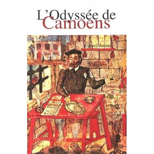 L'ODYSSEE DE CAMOENS