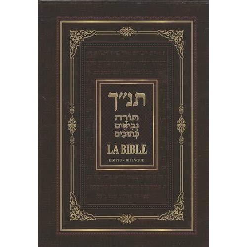 LA BIBLE : LA TORAH, LES PROPHÈTES, LES HAGIOGRAPHES