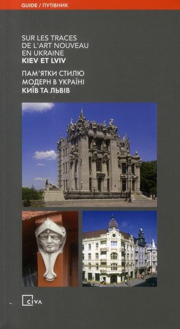SUR LES TRACES DE L'ART NOUVEAU EN UKRAINE KIEV ET LVIV /FRANCAIS/RUSSE