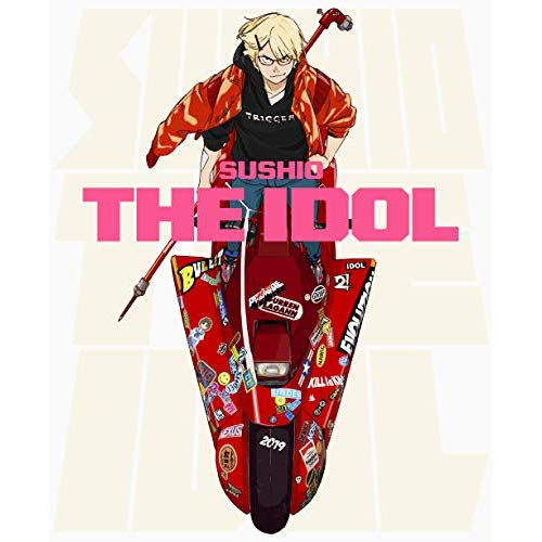 SUSHIO THE IDOL /ANGLAIS