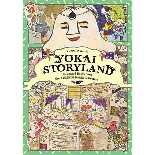 YOKAI STORYLAND /ANGLAIS/JAPONAIS