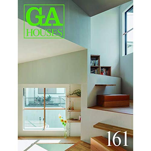 GA HOUSES - 161 - RESIDENTIAL MASTERPIECES - MASETTI HOUSE BY PAULO MENDES DA ROCHA