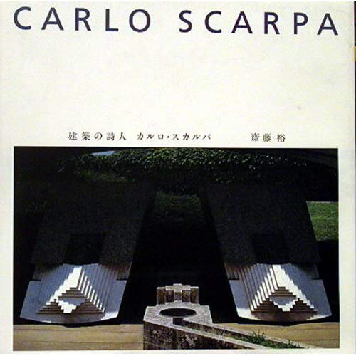 CARLO SCARPA - MONOGRAPHY
