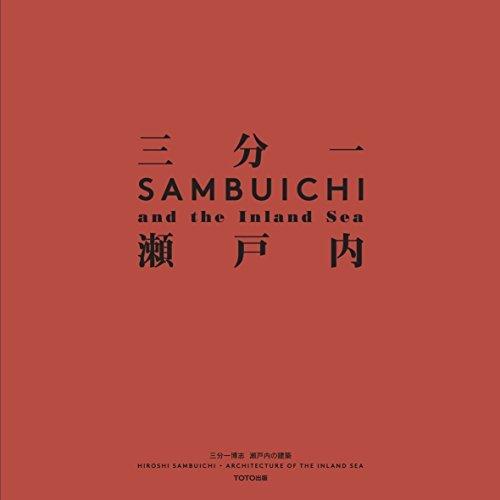 SAMBUICHI AND THE INLAND SEA