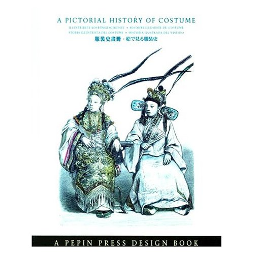 PICTURAL HISTORY OF COSTUME (A)