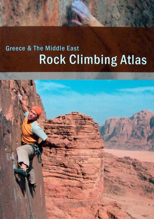 **GREECE & THE MIDDLE EASTROCK CLIMBING ATLAS