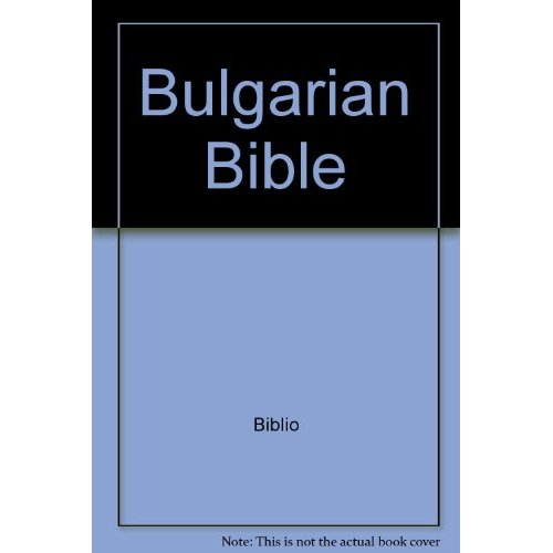 BIBLE EN BULGARE