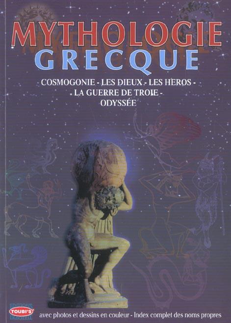 MYTHOLOGIE GRECQUE : CULTES  DIEUX  HERO