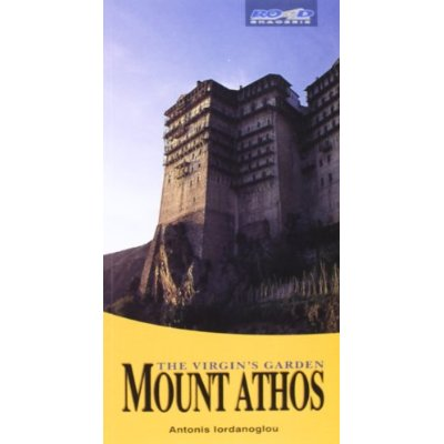 **MOUNT ATHOS (GUIDE)