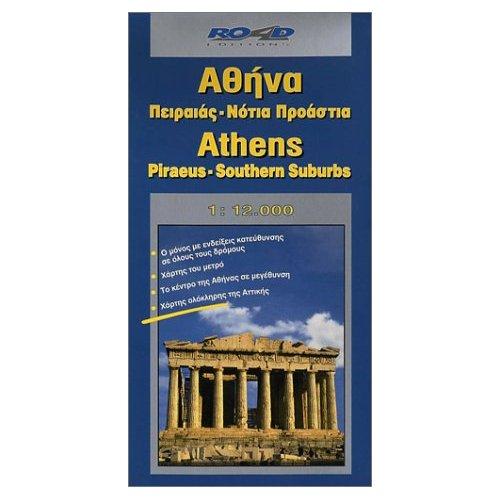 **ATHENES CENTRE & QUART. SUD