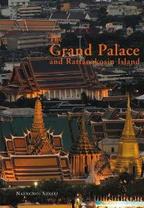 THE GRAND PALACE AND OLD BANGKOK /ANGLAIS