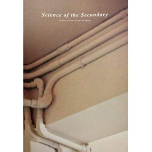 SCIENCE OF THE SECONDARY 6 : PIPE