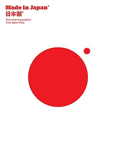 MADE IN JAPAN: AWE-INSPIRING GRAPHICS FROM JAPAN TODAY /ANGLAIS