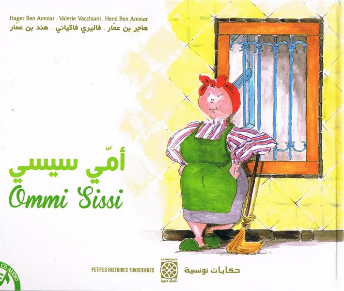 OMMI SISSI - NOUVELLE EDITION