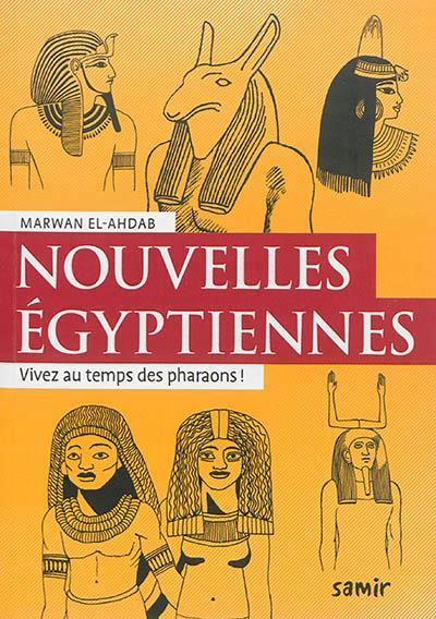 NOUVELLES EGYPTIENNES