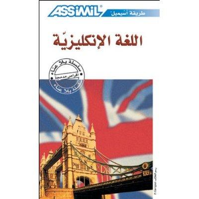 VOLUME ANGLAIS POUR ARABE