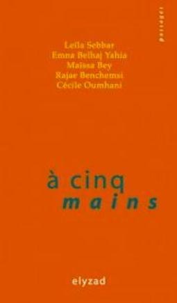 A CINQ MAINS